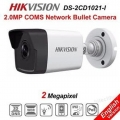 CCTV IP Kamera Hikvision 2MP Outdoor DS-2CD1021-I