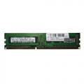 Memory V-Gen DDR3 2GB PC-12800
