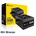 Power Supply Corsair CV450 450Watt 80+ 36A